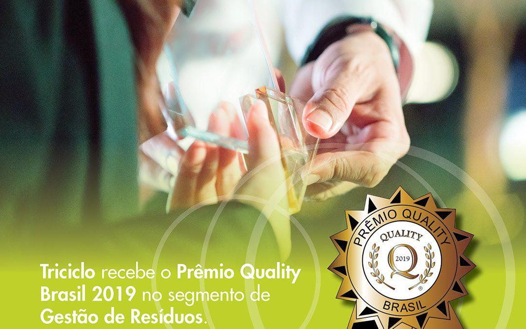 Prêmio Quality Brasil 2019